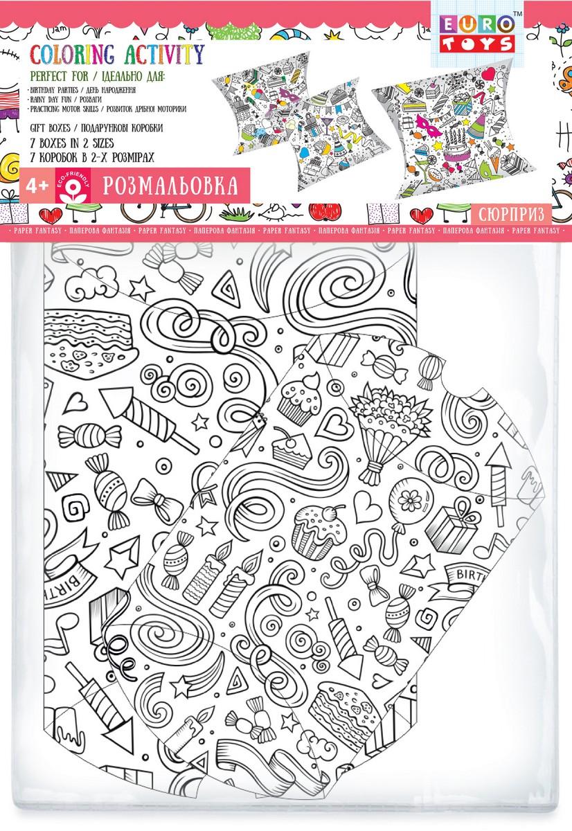 Дизайн ногтей 2018 фото новинки лето френч с рисунком